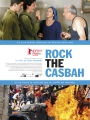 shellac-rock-the-casbah-affiche-686.jpg