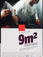 shellac-9-m2-pour-deux-affiche-96.jpg