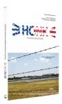 shellac-honk-packshot-865.jpg